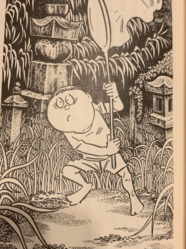 水木しげるの伝記を読む!